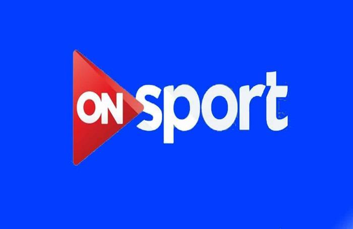 تردد قناة أون سبورت ON Sport على القمر الصناعي نايل سات 2019