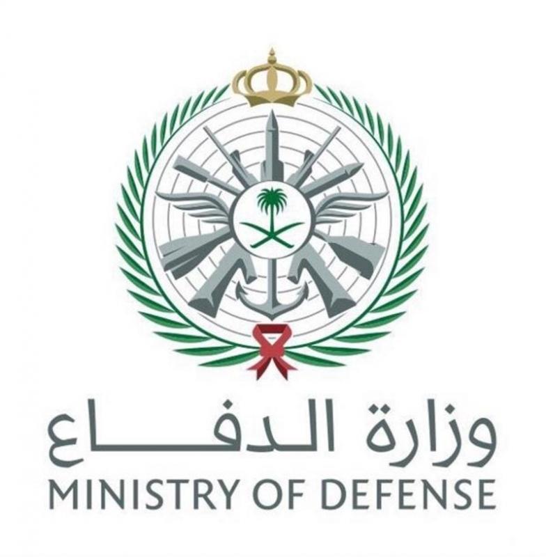 Photo of وزارة الدفاع تحدد شروط مواقع مراكز تجنيد المعاهد العسكرية