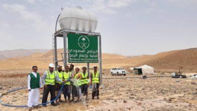 Photo of تستخدم المملكة العربية السعودية الطاقة الشمسية لتوليد المياه في اليمن