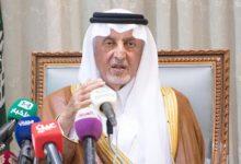 أمير مكة خالد الفيصل يرعى حفل سوق عكاظ
