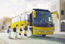 """Photo of """"تطوير"""" تفتتح التسجيل للعام الدراسي الجديد في المملكة العربية السعودية"""