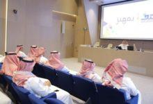 Photo of 4،608 فرصة لتدريب للخريجين السعوديين