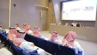 4،608 فرصة لتدريب للخريجين السعوديين