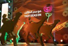 "Photo of مهرجان سوق عكاظ السعودي يعتبر ""حاضنة ثقافية"""