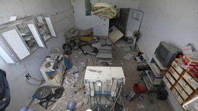Photo of ناشطون سوريون: غارات جوية تضرب مستشفى في قرية للمعارضة