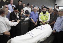 قنبلة محلية الصنع تقتل مراهقة إسرائيلية وتجرح اثنين آخرين في الضفة الغربية