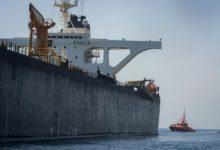ناقلة النفط الإيرانية التي تتابعها الولايات المتحدة تقول إنها في طريقها إلى تركيا