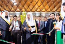 صورة رئيس رابطة العالم الإسلامي إن الإسلام لا يمكن تحويله إلى أهداف سياسية