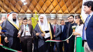 Photo of رئيس رابطة العالم الإسلامي إن الإسلام لا يمكن تحويله إلى أهداف سياسية