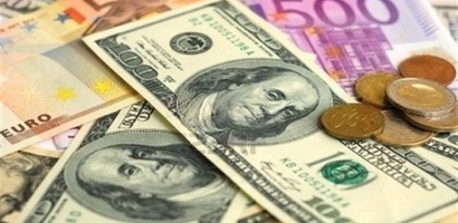 أسعار صرف العملات اليوم السبت 17/8/2019 مقابل الجنيه المصري في البنوك المصرية