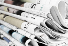 Photo of الصحافة السعودية: إنجاز غير مسبوق في تعليم المملكة العربية السعودية