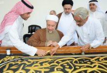 صورة رئيس الهيئة العليا للحج والعمرة في العراق يشيد بمجمع الملك عبد العزيز للكسوة المشرفة