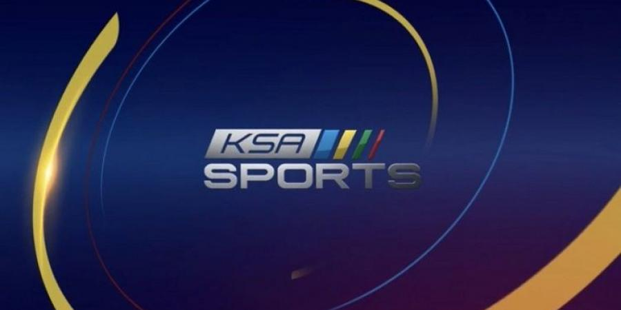 صورة تردد قناة السعودية الرياضية ksa sports المجانية على أقمار النايل سات والعرب سات لـ مشاهدة الدوري السعودي