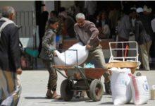 Photo of الأمم المتحدة تستأنف توزيع المساعدات في صنعاء بعد سرقة الحوثيين