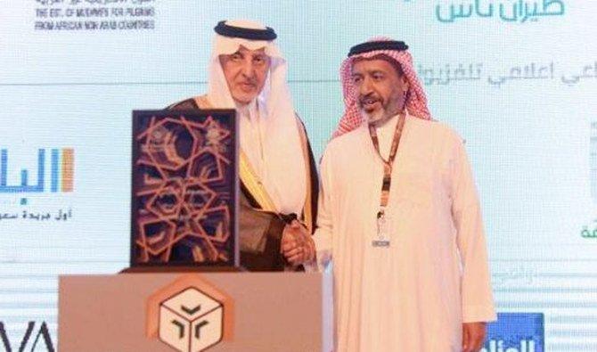 محافظ مكة يثني على مؤسسة الحج للنقل لخدمة الحجاج