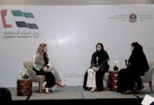 Photo of سفارة دولة الإمارات العربية المتحدة في الرياض تحتفل بيوم المرأة الإماراتية