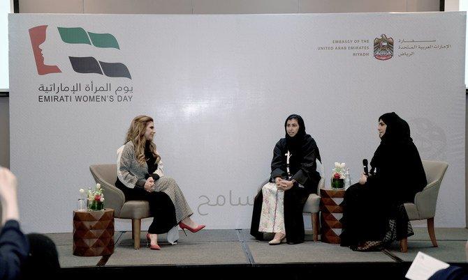 سفارة دولة الإمارات العربية المتحدة في الرياض تحتفل بيوم المرأة الإماراتية