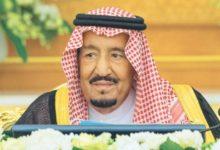 Photo of مجلس الوزراء السعودي يحث اليمنيين على الدخول في حوار