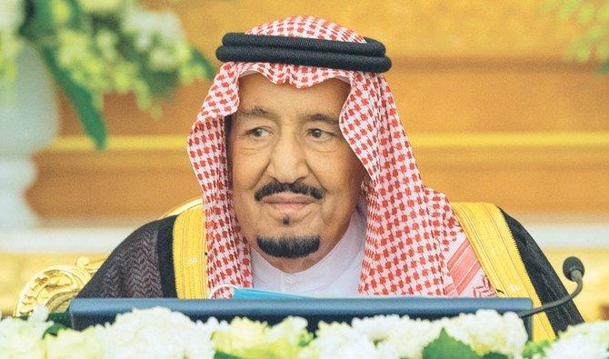 مجلس الوزراء السعودي يحث اليمنيين على الدخول في حوار