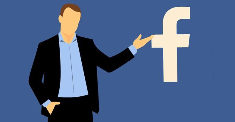فيس بوك يغير شعار صفحته الرئيسية.. ومخاوف من فرض رسوم على المستخدمين