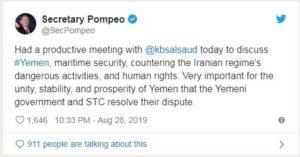 يشيد بومبيو بالجهود السعودية للتوسط بين الحكومة اليمنية والمجلس الانتقالي الجنوبي الانفصالي