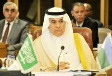 Photo of توقيع مذكرة تفاهم حول الزراعة المالحة في المملكة العربية السعودية