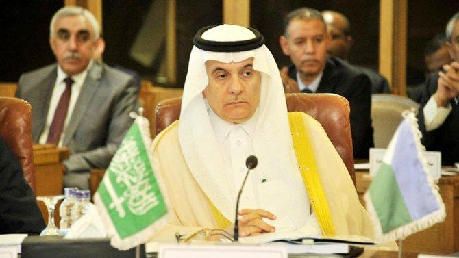 توقيع مذكرة تفاهم حول الزراعة المالحة في المملكة العربية السعودية