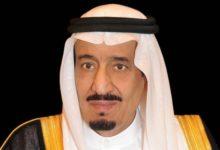 العاهل السعودي الملك سلمان يصدر مرسوما ملكيا لترقية 22 قاضيا