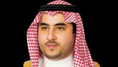 Photo of نائب وزير الدفاع السعودي يختتم زيارته الرسمية للولايات المتحدة الأمريكية