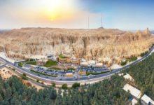 Photo of الموقع: واحة الأحساء في المنطقة الشرقية بالمملكة العربية السعودية