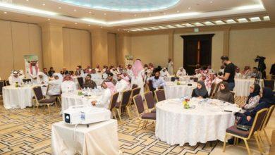 صورة أكثر من 150 متخصص يناقشون كود بناء المساجد السعودي المقترح