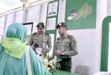 Photo of مبادرة سعودية عالية التقنية لتخفيف عبور المطارات للحجاج كللت بالنجاح