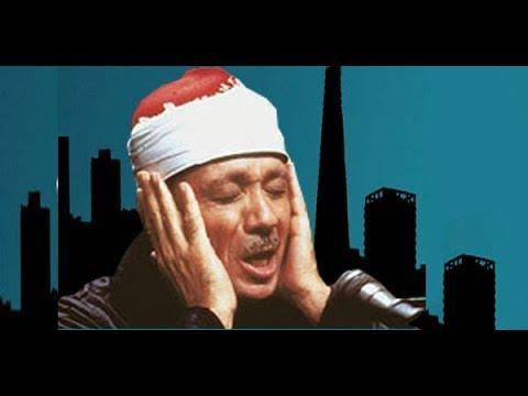 صورة أحدث تردد قناة QURAN TV عبد الباسط عبدالصمد للقرآن الكريم على النايل سات