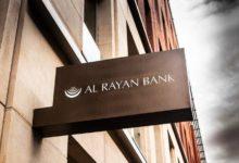 """صورة """"التايمز"""": التحقيق مع بنك قطري ببريطانيا مرتبط بمنظمات إسلامية"""