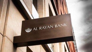 """""""التايمز"""": التحقيق مع بنك قطري ببريطانيا مرتبط بمنظمات إسلامية"""