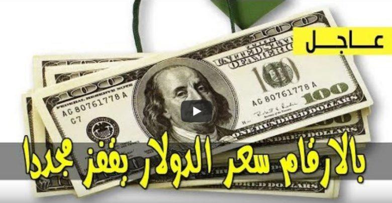 الدولار يرتفع مقابل الجنيه السوداني .. أسعار العملات الاجنبية اليوم الاثنين 30 سبتمبر 2019م في السودان بتعاملات السوق السوداء