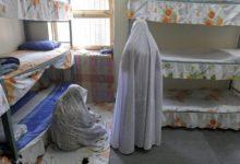 صورة إيران تتهم ثلاثة أستراليين محتجزين بالتجسس