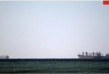 Photo of المملكة العربية السعودية تنضم إلى الأمن البحري الدولي