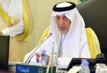 Photo of محافظ مكة يعلن عن جائزة الاعتدال يوم الأربعاء