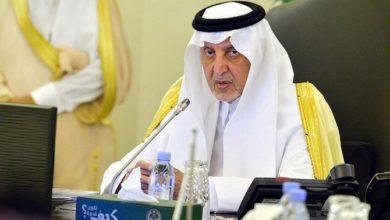 محافظ مكة يعلن عن جائزة الاعتدال يوم الأربعاء