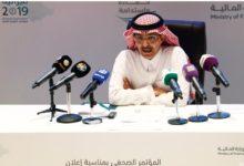 صورة وزير المالية السعودي: إن استعادة أرامكو تثبت أن بإمكانها التعامل بسرعة مع أي أزمة