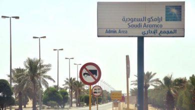 صورة فرنسا: ادعاء الحوثيين أنهم هاجموا منشئات النفط السعودية 'غير موثوق بها'