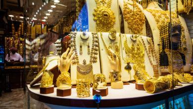 ارتفاع جديد في أسعار الذهب اليوم الأحد 22-9-2019 في مصر وتوقعات بإرتفاع خلال الفترة المقبلة