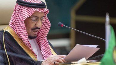 Photo of الملك سلمان يحذر من أن هجمات أرامكو تهدد الاقتصاد العالمي
