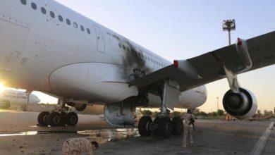 أربعة جرحى في إطلاق صاروخي على مطار العاصمة الليبية