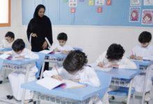 Photo of لأول مرة النساء تقوم بتعليم الأولاد الصغار في المدارس الحكومية السعودية