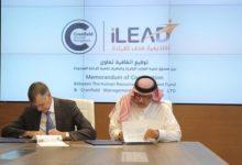 Photo of الصندوق السعودي لتنمية الموارد البشرية يوقع اتفاقية تعاون مع الجامعة البريطانية