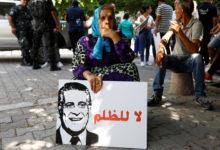 المحكمة التونسية تؤيد استمرار احتجاز المرشح الرئاسي