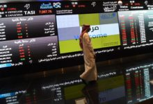 الرئيس التنفيذي، البورصة السعودية لديها خط أنابيب الاكتتاب العام