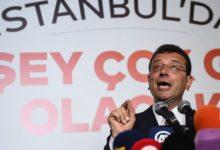Photo of وزير تركي يهدد عمدة اسطنبول